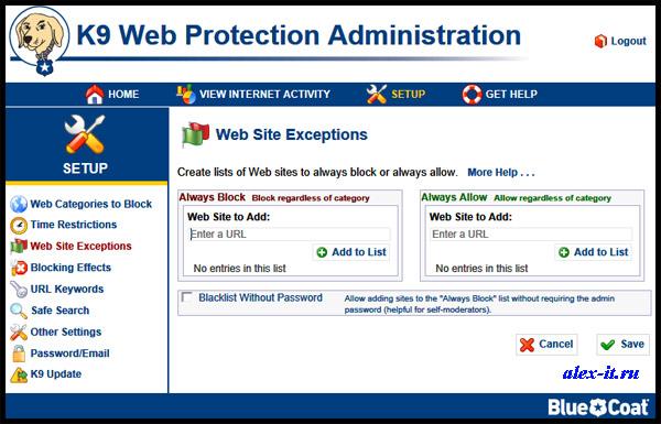 программа для блокировки сайтов на компьютере
