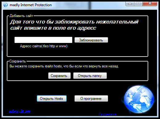 Madly Internet Protection