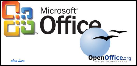 Программы office