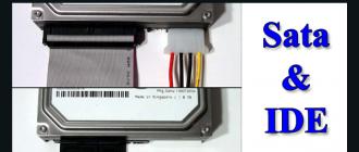 Какой выбрать режим для жесткого диска