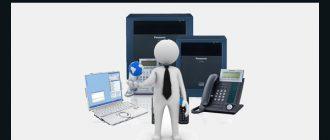 Контроль звонков в АТС