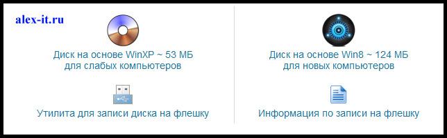 Программа для удаления смс вируса