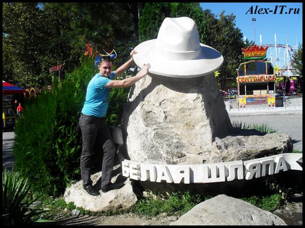 Белая шляпа анапы