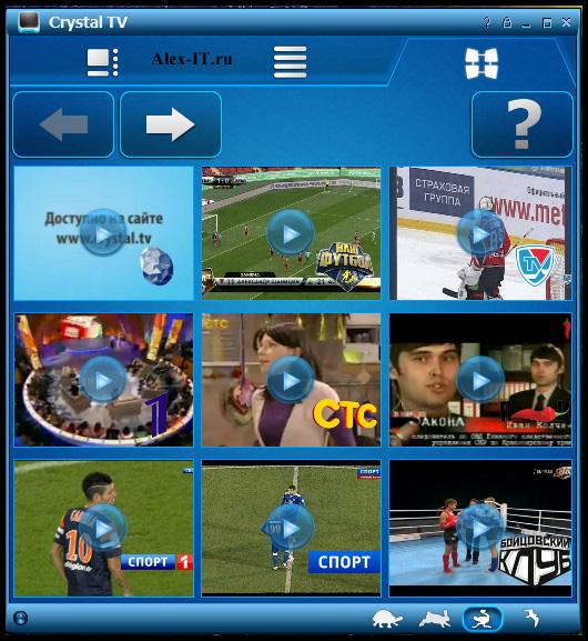 Программа для просмотра тв Crystal TV