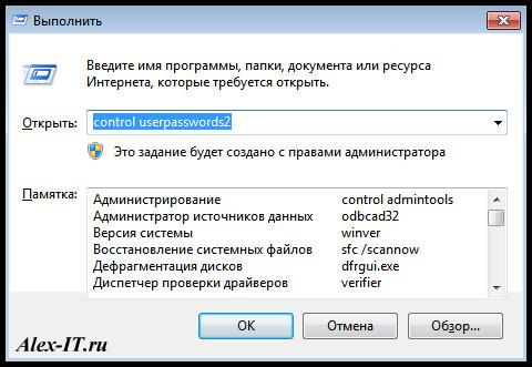 control user
