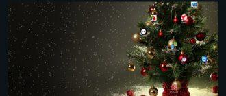 Новогодние картинки 2014