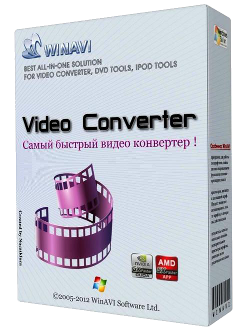 конвертировать видео с помощью программы WinAVI Video Converter