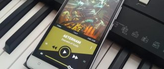 лучшие музыкальные плееры для Android